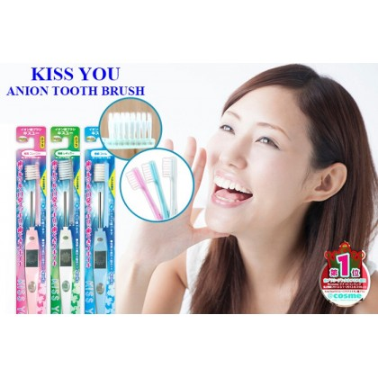 Ion Power Kiss You Regular Moutain Cut Toothbrush