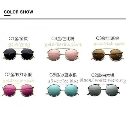 Korea Style Metal Mirror Round Sunglasses 86058 with Case
