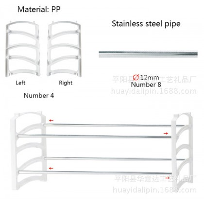4 Tier Stainless Steel Shoes Rack