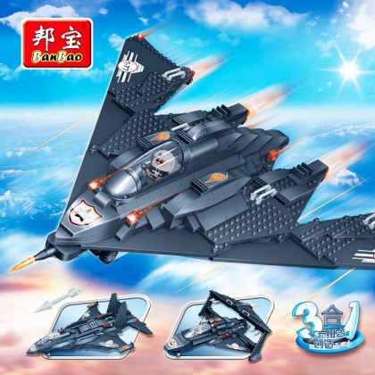 BanBao Blocks & Building Toys  3 in 1 Fighter Plane No.8477 -402Pcs