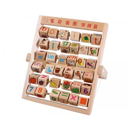 Baby Early Learning Education Toys Pinyin Intelligence Flap Puzzle