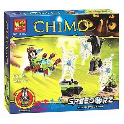 Bela No.10082 Chimo Sparacon Blocks & Building Toys