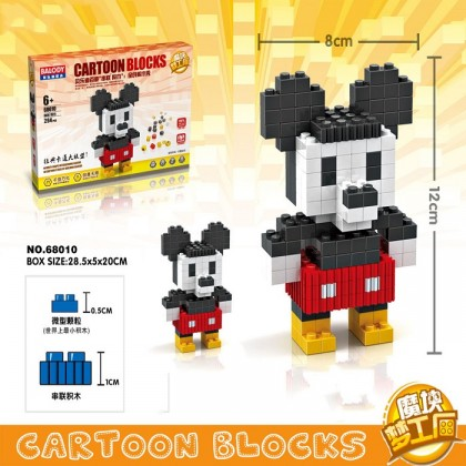 Balody No.68010 Cartoon Blocks Building Toys