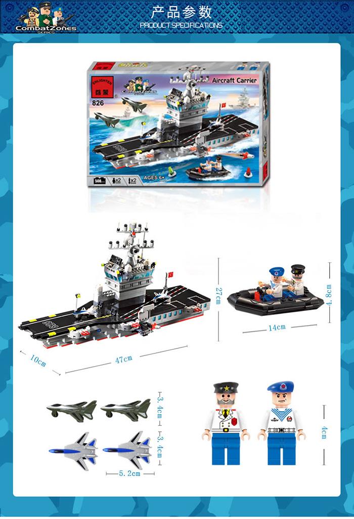 Enlighten Combat Zones Series Blocks & Building Toys No.826