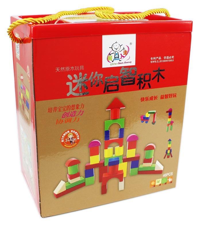 QiDian Ren Sheng Cylinder Block 46PCS XL9750