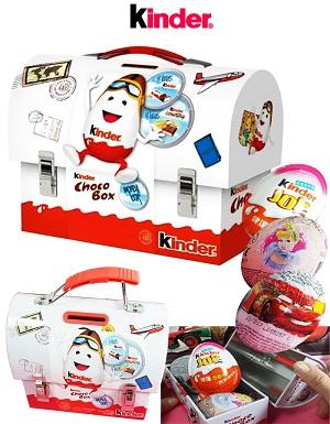 Kinder ChocoBox 144g