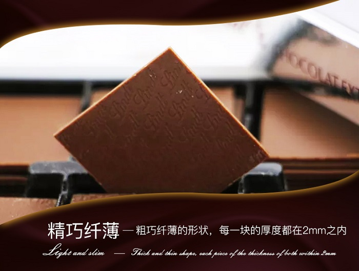 Lindt 48 Delicate Dark Chocolate Swiss Thins 125g & 200g