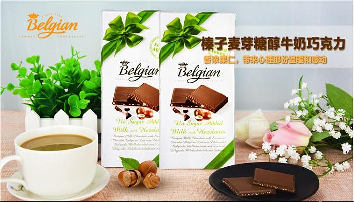 Belgian No Sugar Added Milk With Hazelnuts 100g