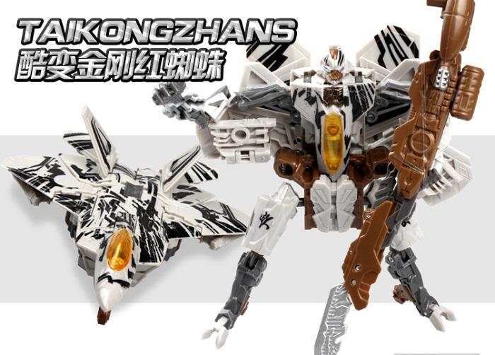 Taikongzhans Kudea StarscreamRobots in Digsuise No.H606
