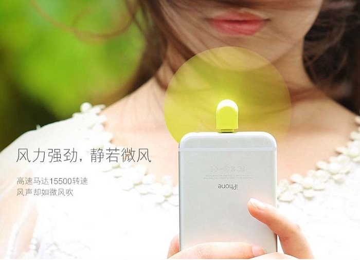 Portable Mini Fan For Smart Phone-Samsung