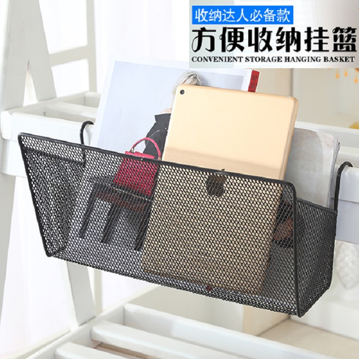 Multi-Purpose Metal Hanging Room Basket Strainer Bathroom Storage Case