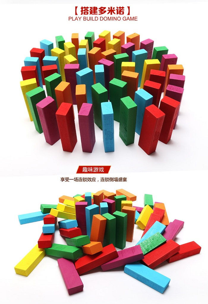Colourful Wooden Educational Game Party Family Board Game 48pcs Blocks 2 Dices