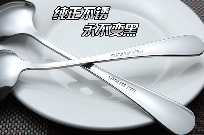 Good Quality Stainless Steel Rice Spoon/Rice Fork/ Soup Spoon (6pcs/Pkt)