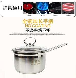 Stainless Steel Gas And Electricity Stoves Handle Milk Pot