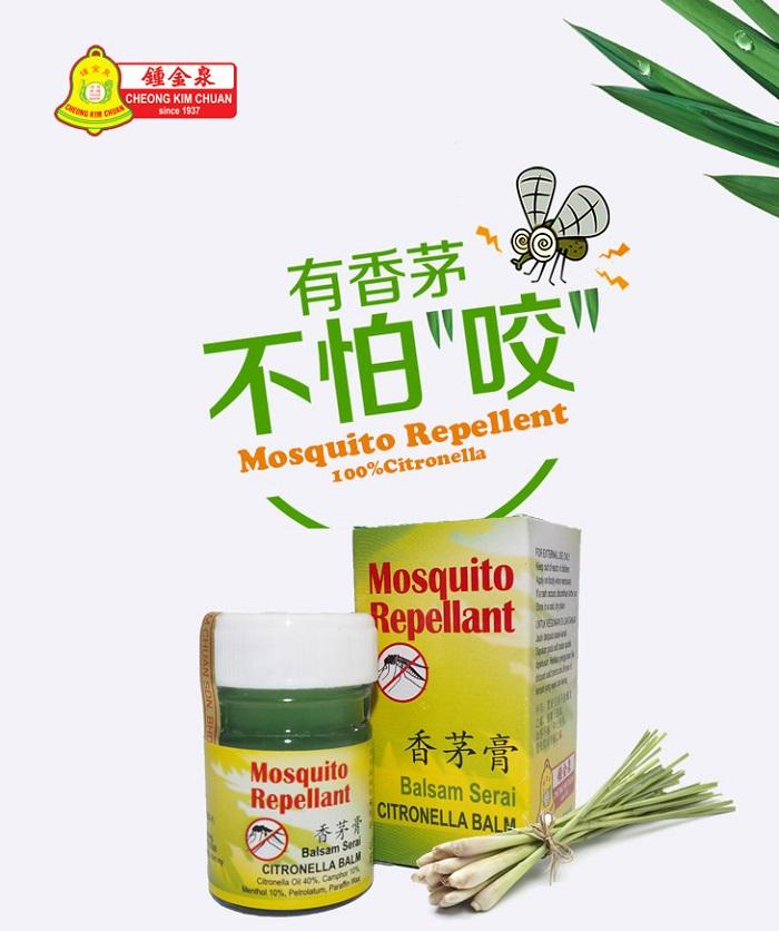 Mosquito Repellent Citronella Cheong Kim Chuan 12g 钟金泉香茅膏