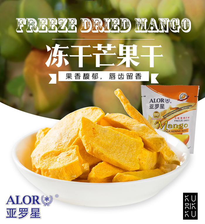 Alor Freeze Dried Mango 20g 冻干芒果