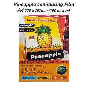 Pineapple Laminating Film A4 220 x 307mm (100 micron)