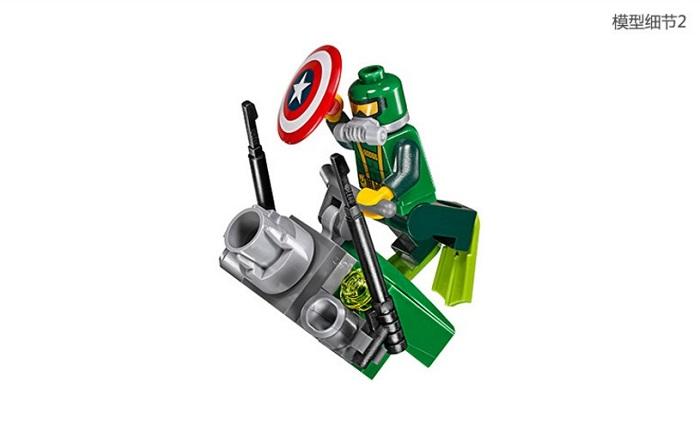 Decool Super Hero Building Block Toy No.7119