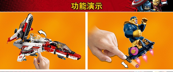 Lepim Super Hero Building Block Toy No.07022