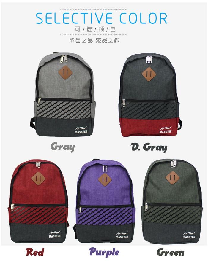 Masster Notebook Laptop 14 inch Backpack Travel Bag 55143LB