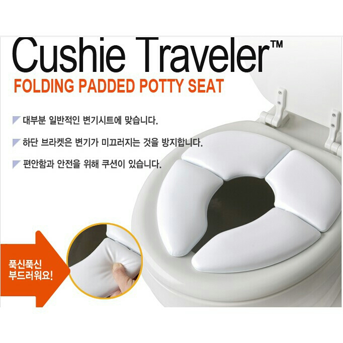 Portable Folding Kids Toilet Seat
