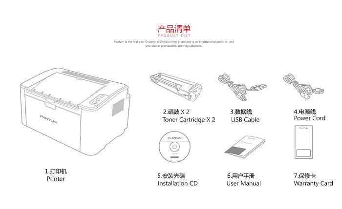 Pantum P2506 Pro Monochrome Laser Printer (Grey) + Free Original Pantum NT-216 Toner Cartridge