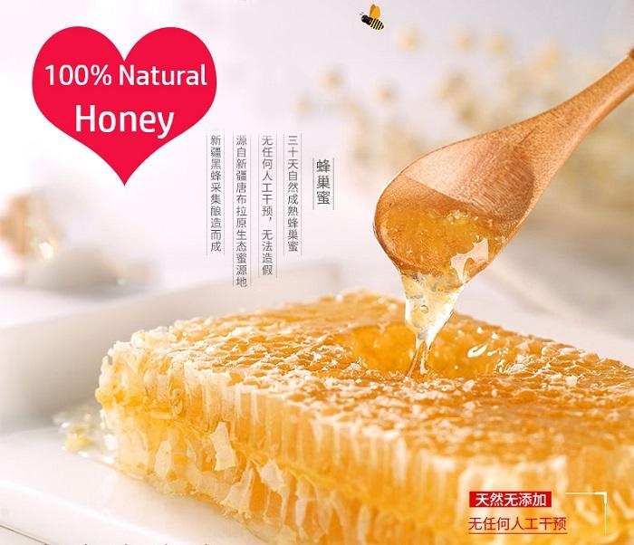 Jin Hul 100% Pure Natural Honey 325ml