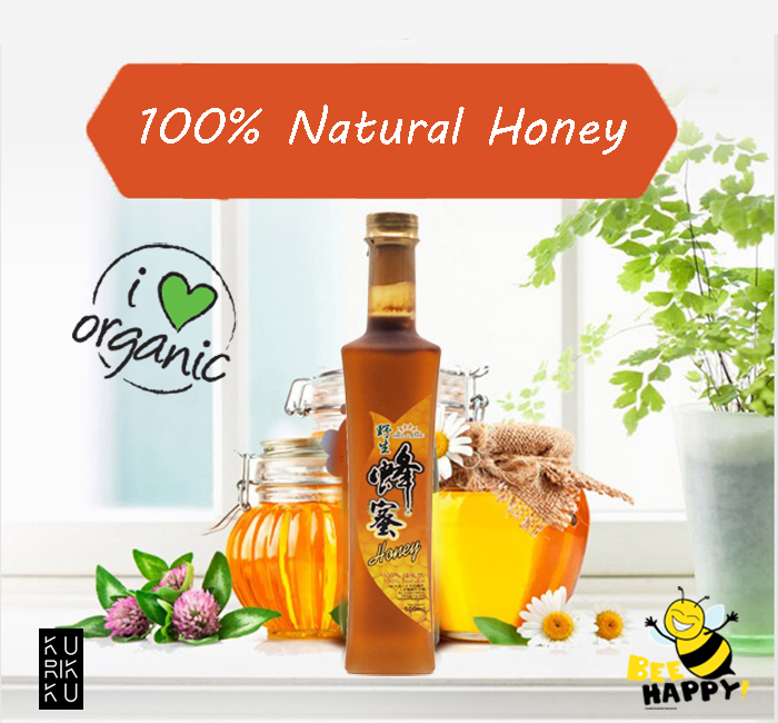 100% Organic Natural Honey 500ml
