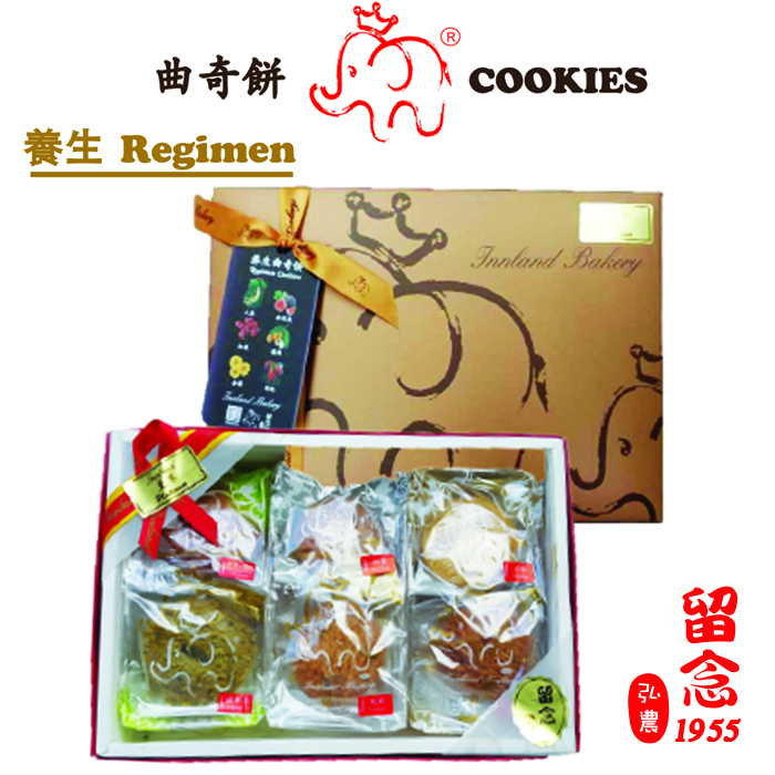 Innland Regimen Cookies 18Pcs