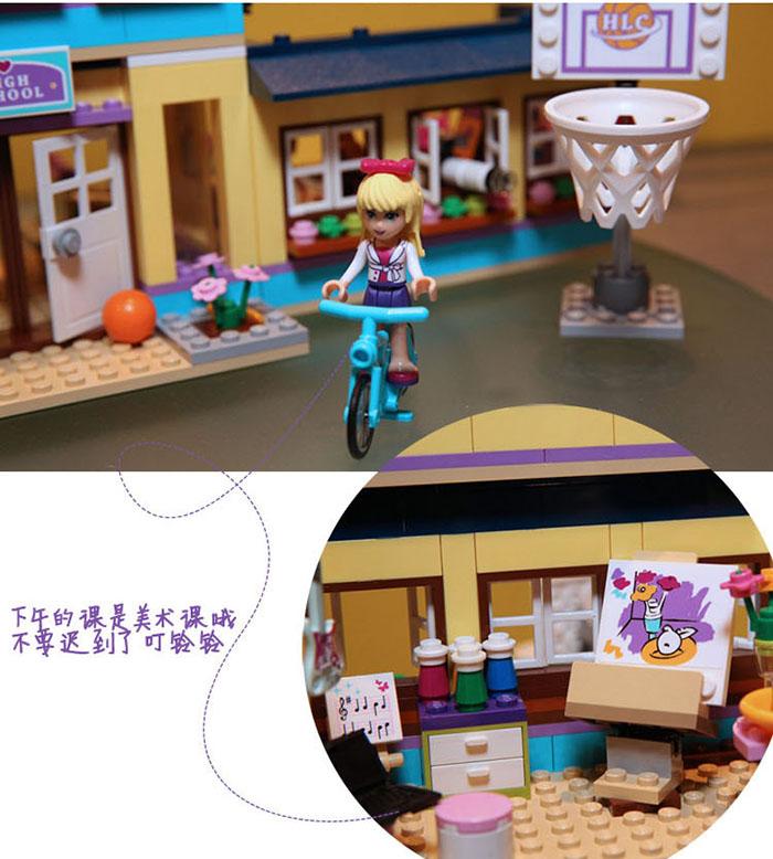 Bela High School Friends Girls Building Block Toy No.10166