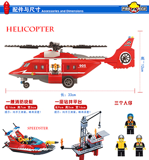 Enlighten 905 Sea Rescue Teams Fire Boat Helicopter Building Block Toy