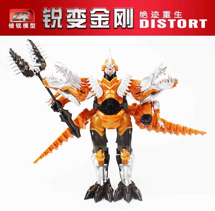 Taikongshenrs Transformers Grimlock Dragon Mode Toy Model Collection