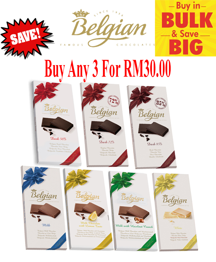 Bulk Sale : 3 For RM30 Belgian Chocolate Bar 100G