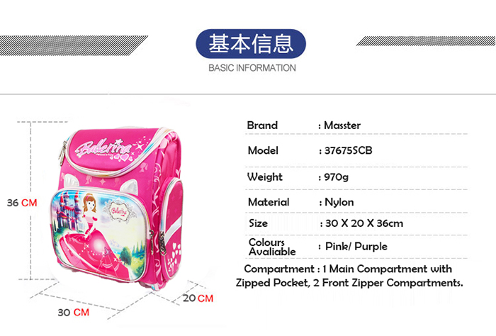 Masster 37675SCB 3D Protection Spinal Panel Kids Student School Heavy Duty Backpack Bag