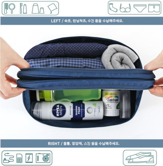 Monopoly Travel Divided  Multipurpose Packing Underwear Socks Pouch Organizer