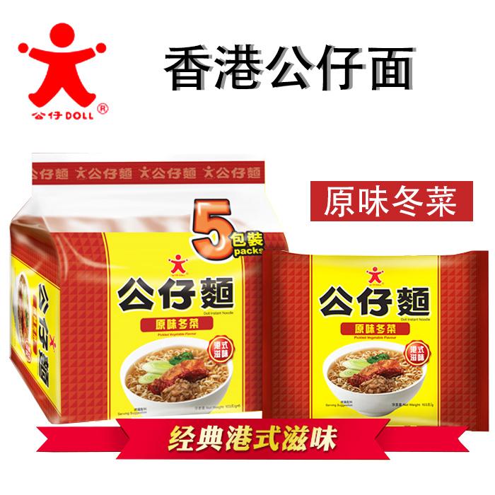 Doll Instant Noodle - Pickled Vegetable Flavour (香港公仔面-原味冬菜)5 x 100g Pack