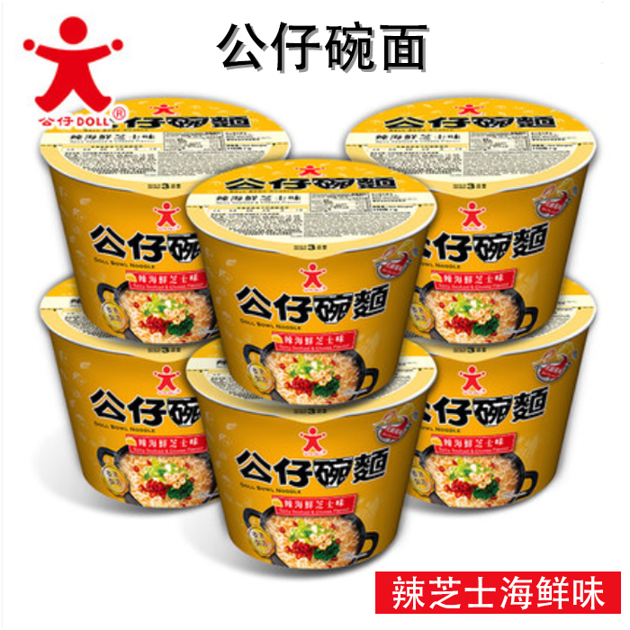 Doll Instant Bowl Noodle - Spicy Seafood & Cheese Flavour (香港公仔碗面 -辣海鲜芝士味)6 x 112g Pack