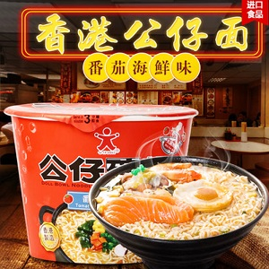 Doll Instant Bowl Noodle - Tomato & Seafood Flavour (香港公仔碗面 -番茄海鲜味)6 x 112g Pack
