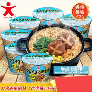 Doll Instant Bowl Noodle - Vegetarian With Sesame Oil Pack Flavour (香港公仔碗面 -麻油上素味)6 x 107g Pack