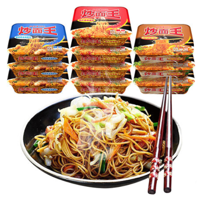Doll Instant Fried Noodle - Deep Fried Garlic & Chili Flavour (香港公仔炒面 -避风塘口味)6 x 118g Pack