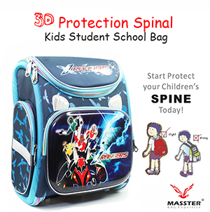Masster 37676CB 3D Protection Spinal Panel Kids Student School Heavy Duty Backpack Bag