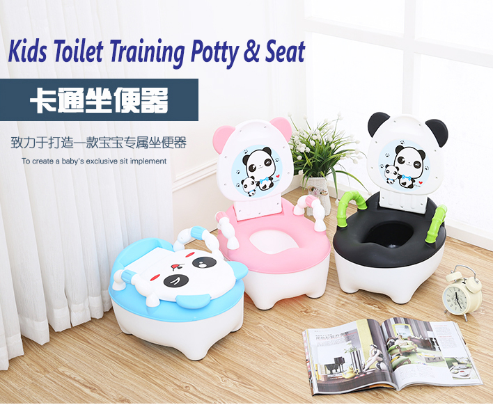 Kids Toilet Training Potty And Seat