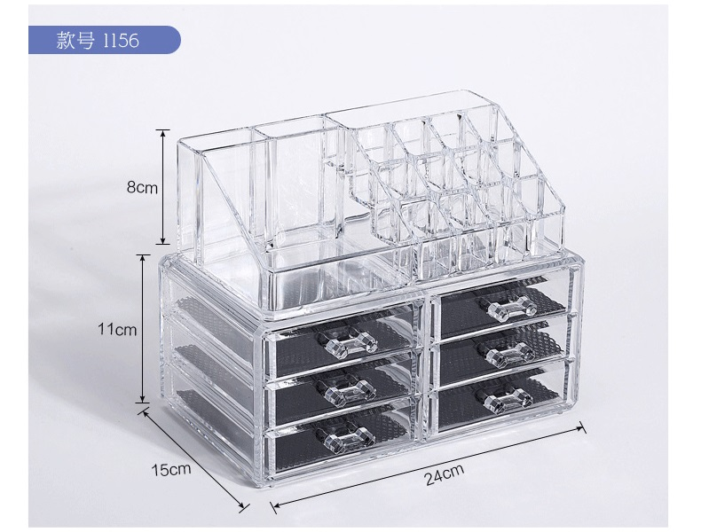 Acrylic Cosmetic Makeup Jewelry 6 Drawer Case Organizer Code 8805-2
