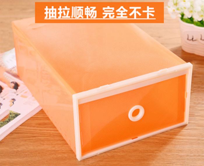Plastic Colourful Shoes Storage Box Organizer Drawer Case White Frame