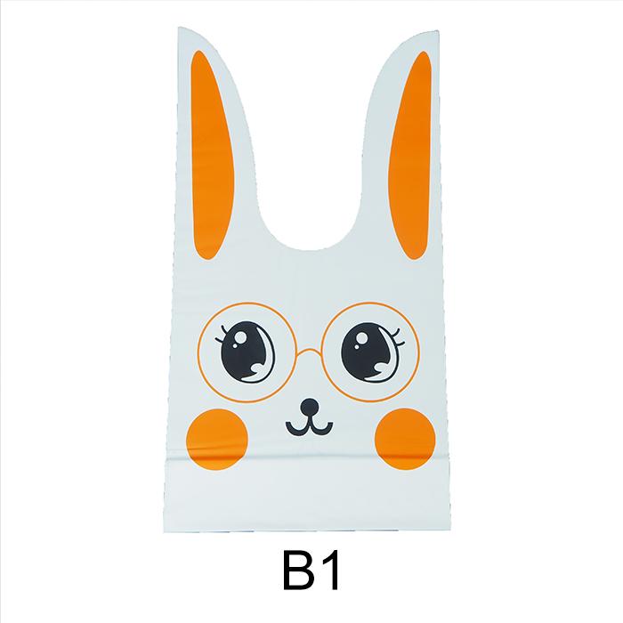 Cute Cartoon Long Ear Bakery Cookie Candy Bags Plastic Party Gift Bags Medium 50Pcs