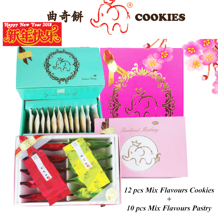 Innland Chinese New Year Cookies & Pastry Gift Pack - Set A 新春礼盒 - A
