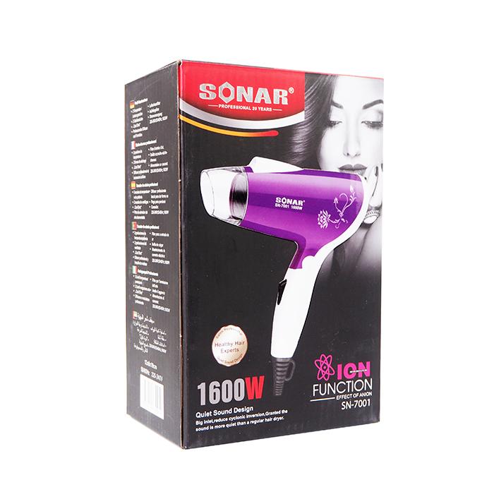 Sonar SN-7001 Mini Portable Foldable Travel Hair Dryer 1600W + Free Gift