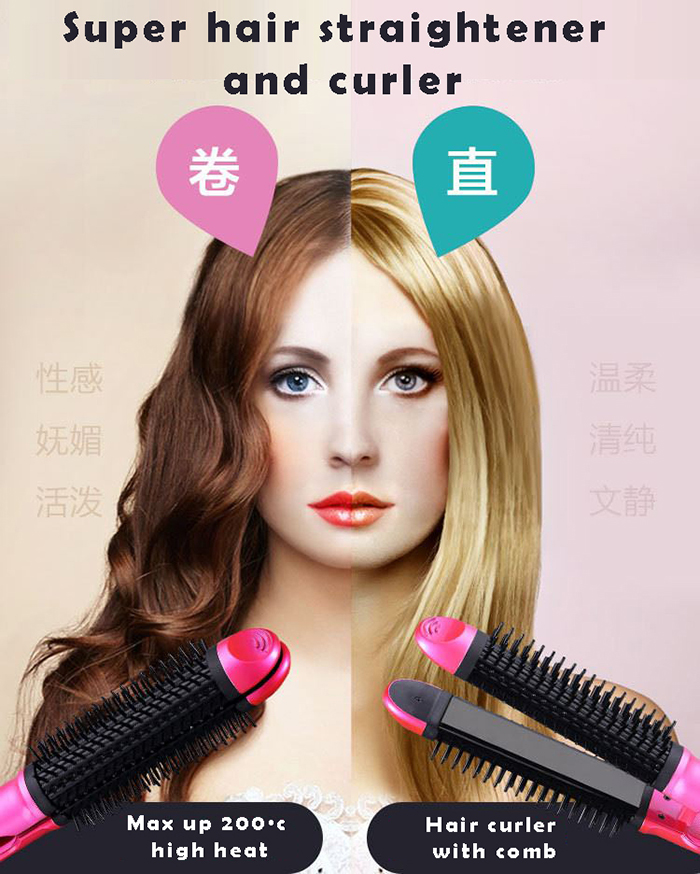 SONAR SN-0188 2-in-1 2 Way Electric Straightener Curler Roller Wave Hair Comb
