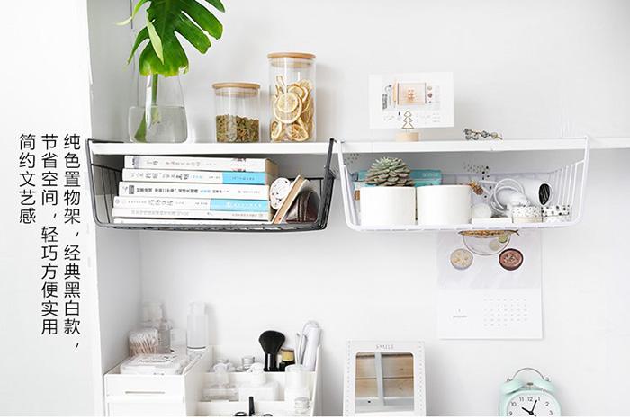 Metal Hanging Under Shelf Drawer Storage Organizer Basket Black