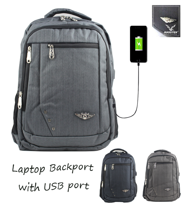 Masster 55166LB USB Charging Laptop/ Schoolbag/ Travel/ Leisure Back Pack